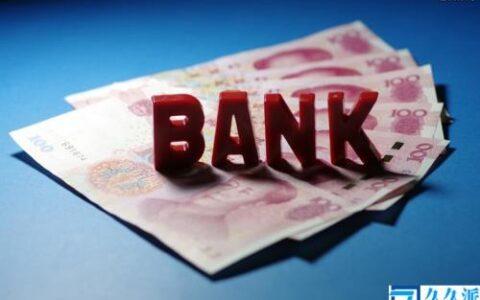 渤海银行理财产品有风险吗?靠不靠谱